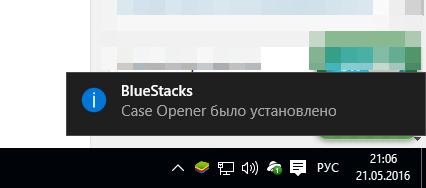 COU для PC