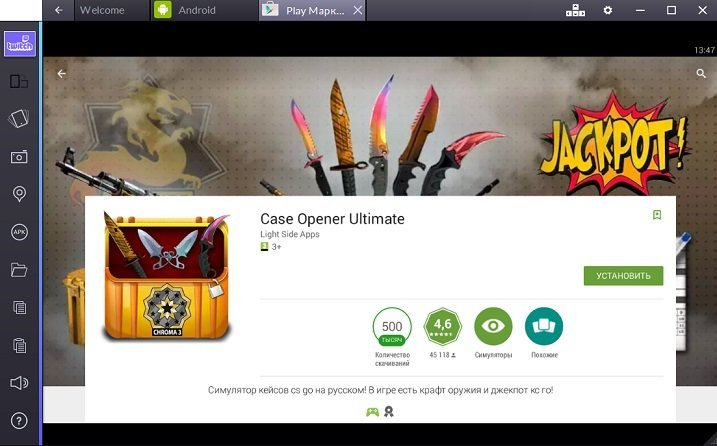 Case Opener Ultimate на ПК