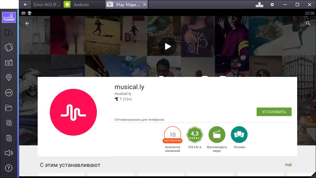 Установка Musical.ly на компьютер