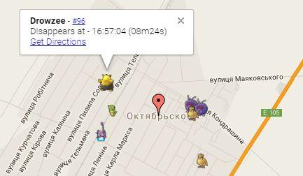 Как искать покемонов в Pokemon GO?