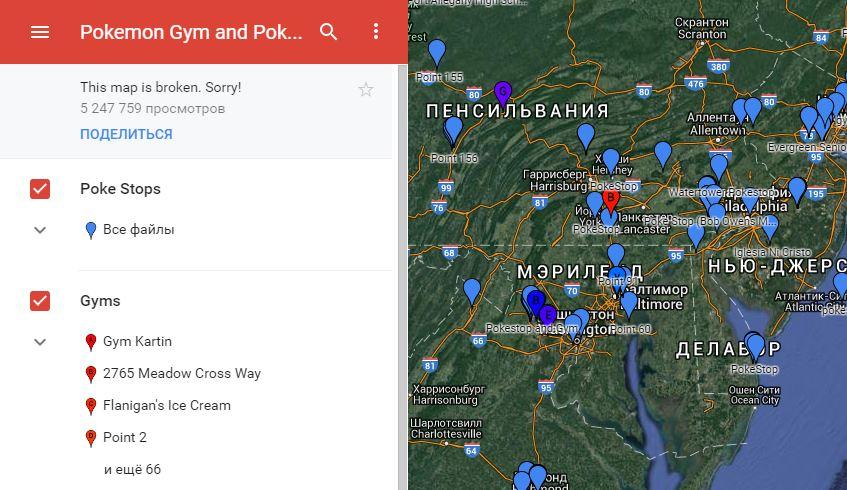 карта GYM онлайн