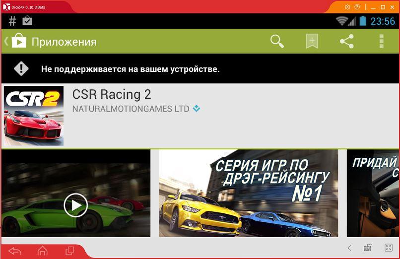 CSR Racing 2 на PC