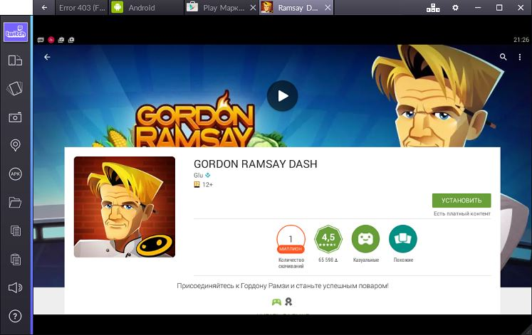 GORDON RAMSAY DASH на ПК