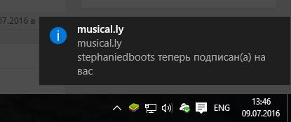 Musical.ly уведомления