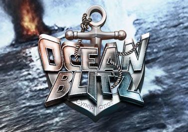 Ocean Blitz: Супер флот на ПК