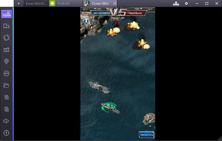Ocean Blitz на PC