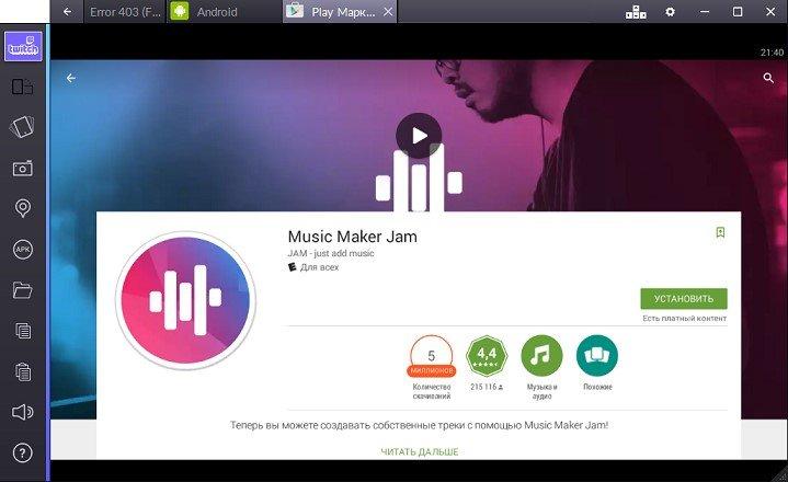 music maker jam скачать на компьютер