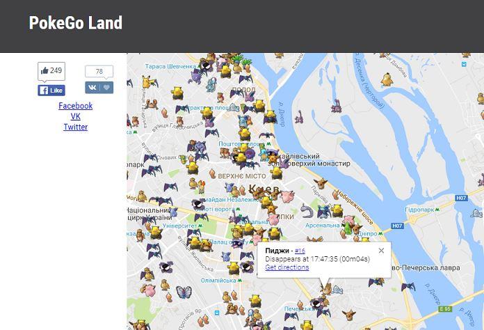 pokego land для поиска покемонов