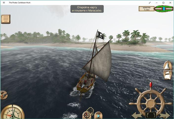 the pirate caribbean hunt на компьютер
