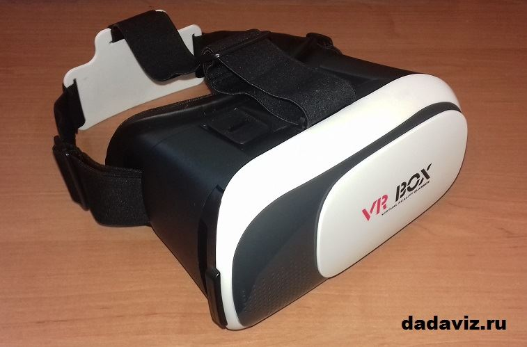 VR-BOX 2.0 -дешево и сердито