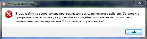удаление kb-ribaki.org