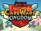 Королевство карточных войн для ПК