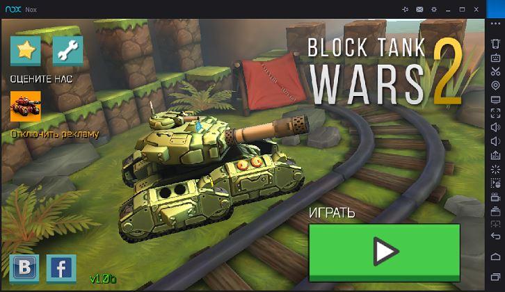 Block Tank Wars 2 на компьютер онлайн
