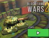 Block Tank Wars 2 на PC