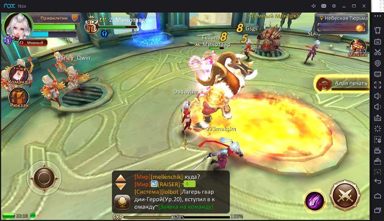 Dawn Guardians на компьютере онлайн