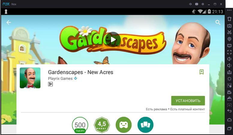 Gardenscapes New Acres на компьютер