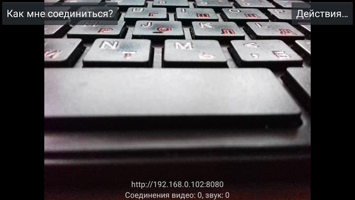 192 168 0 102 8080 web