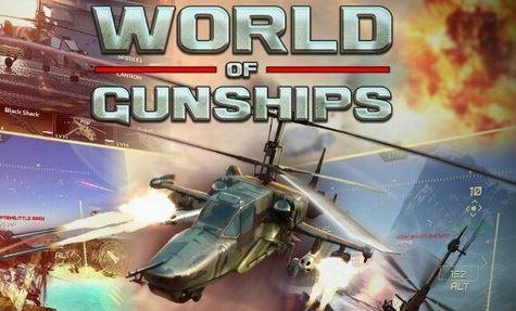 World of Gunships на ПК