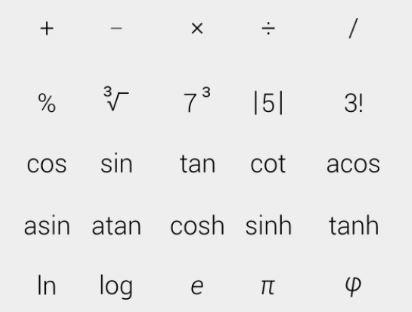 myscript-calculator-константы