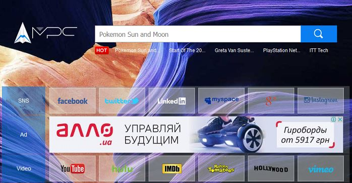 Стартовая страница MPC Save navigation