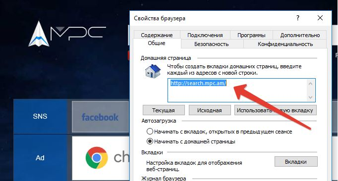 удаление MPC Save navigation из браузера