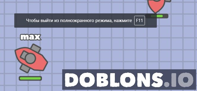 doblons-io-на-весь-экран