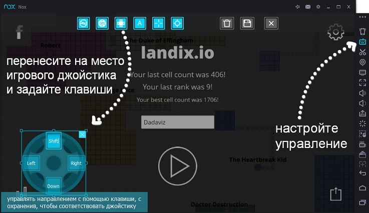 Landix.io-на-компьютере-онлайн