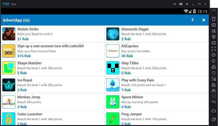 AdvertApp для Windows онлайн