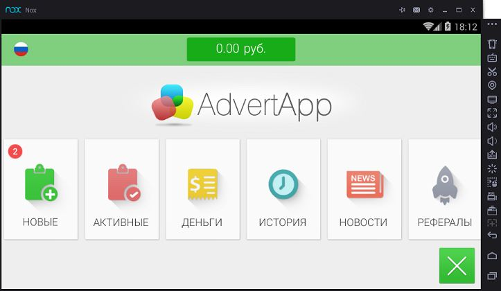 AdvertApp на ПК