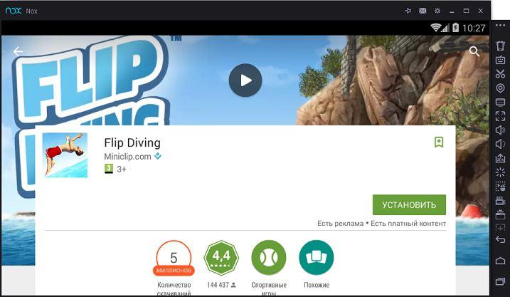 flip-diving-для-компьютера