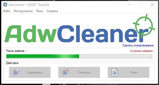 adwcleaner-удаление-easyopenweb-com