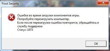 Ошибка-Статус-1073-в-4Game