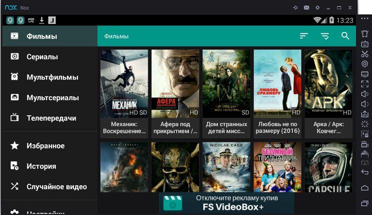 FS-Videobox-что-это-такое