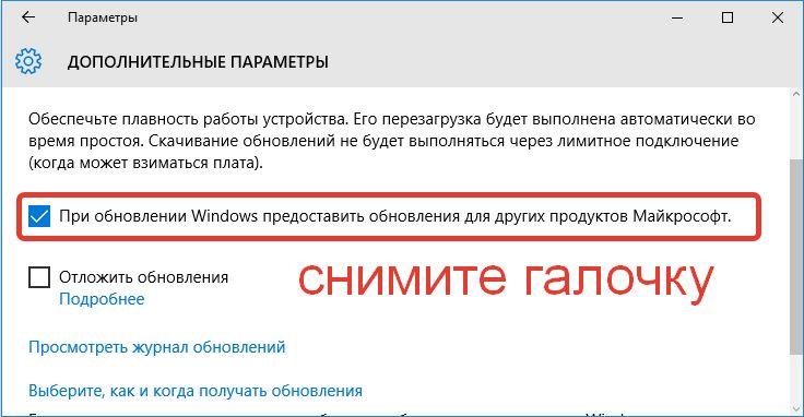 исправляем-ошибку- 0x800705b4-в-Windows-10