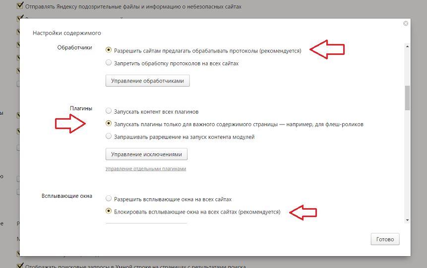 ошибка-connectionfailure-проверяем-настройки-yandex