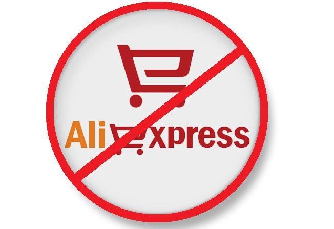 Ошибка ISC_RS_5100102051 в Алиэкспресс — как исправить