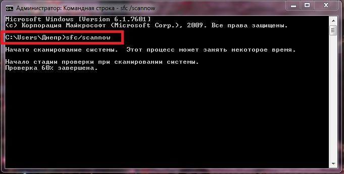 устраняем-ошибку-werfault-exe