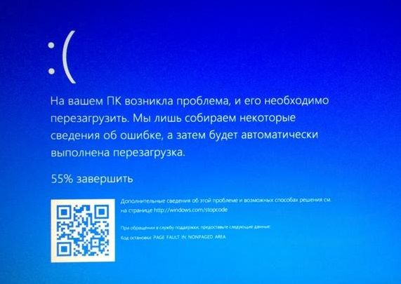 на-вашем-пк-возникла-проблема-windows10-как-исправить