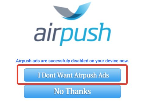 Airpush-Permanent-Opt-out-на-Android