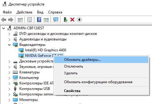 ошибка-microsoft-visual-c-проверяем-драйвера