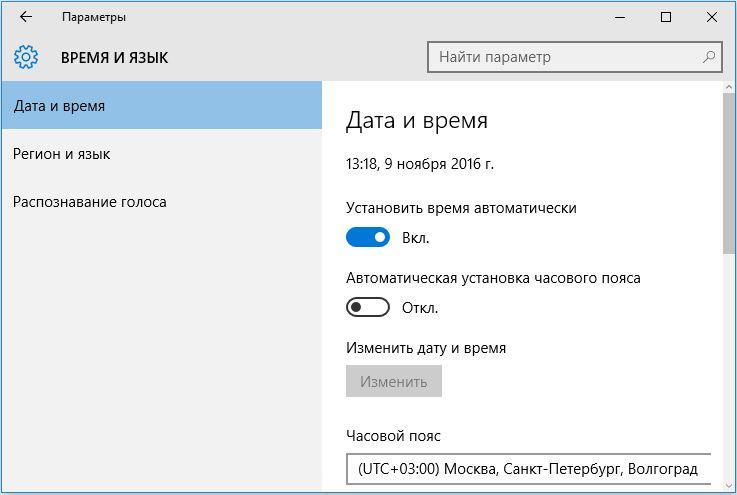 ошибка-runtime-error-проверяем-время