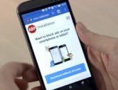 Как-удалить-рекламу-Opt-Out-на-Android