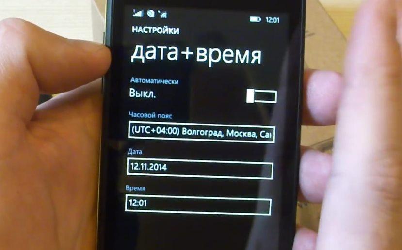 устраняем-ошибку-80048264-в-windows-phone