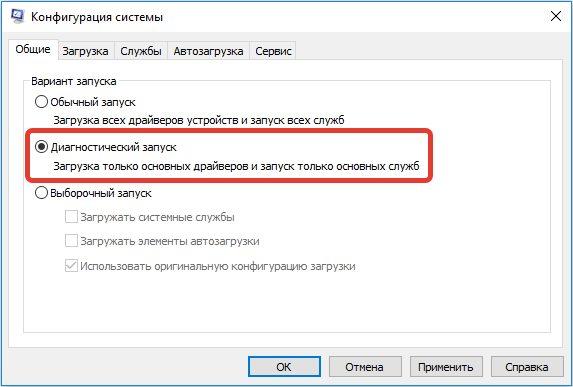 Исправляем-STOP-ошибку-0x0000003b-в-Windows-7-10