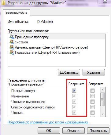 Сбои-в-CreateProcess-Error-261-267