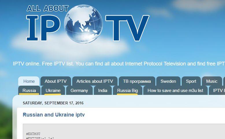 IPTV-плейлист-m3u-российских-каналов-2017-рабочие