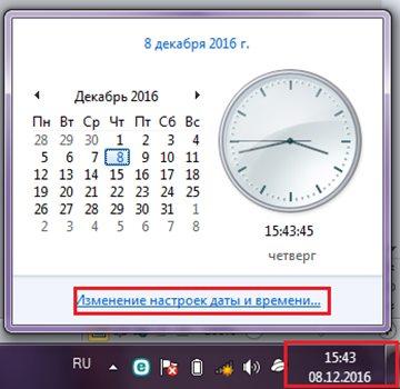 Решаем-ошибку-Windows-Script-Host