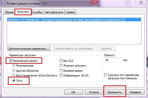 Как исправитьпроблему файлаsteamui.dll фото