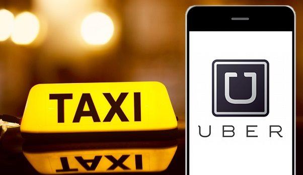 Uber-на-компьютер-онлайн