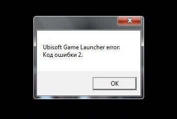 Ошибка Ubisoft Game Launcher: Error Code 2 — как исправить